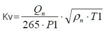 Газ, объемный расход / режим 2. Расчет и выбор регулирующих клапанов (вентилей) по пропускной способности на воде, для жидкости, водяного пара паре или газа.