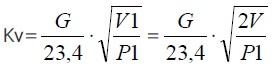 Водяной пар, массовый расход / режим 2. Расчет и выбор регулирующих клапанов (вентилей) по пропускной способности на воде, для жидкости, водяного пара паре или газа.